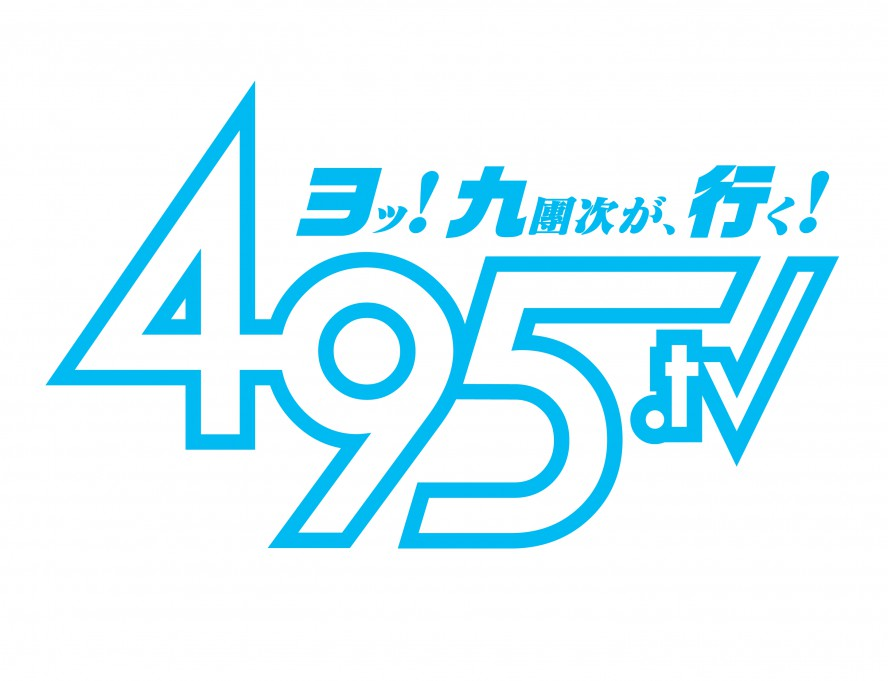 495.tv-LOGO_blue